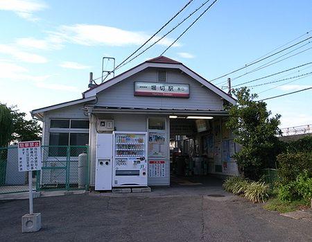 Horikirieki