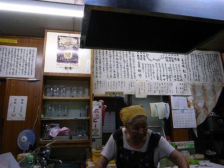 Syouchiku2