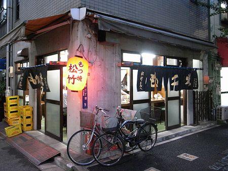 Syouchiku1
