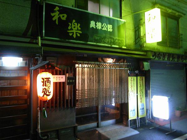 Tokyo Culture Addiction