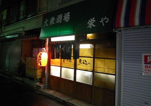 R0025625_sakaeya1