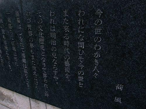 R0025294_jokanji1