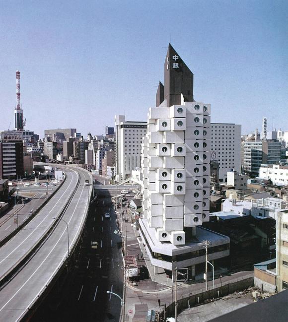 中銀カプセルタワー1972