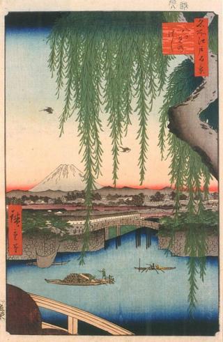 八ツ見の橋