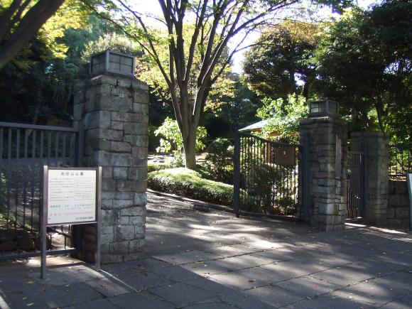 IkedayamaPark_Gate